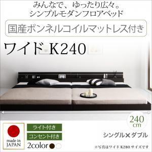 240cm連結ベッドNEW