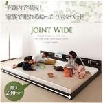 親子3人で寝れる大きいベッドはコレが安い