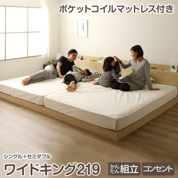 家族連結ベッド 人気のファミリーベッド