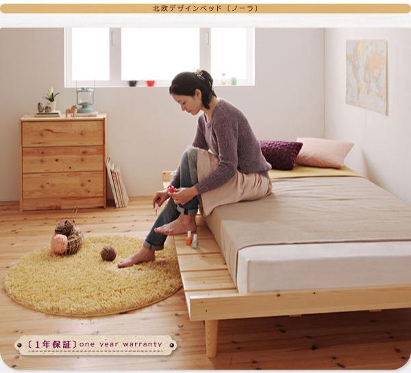 売れている北欧ベッドは女子に人気のノーラです