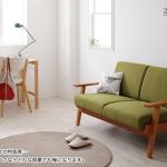 2人掛けルレオの北欧デザイン木肘ソファ