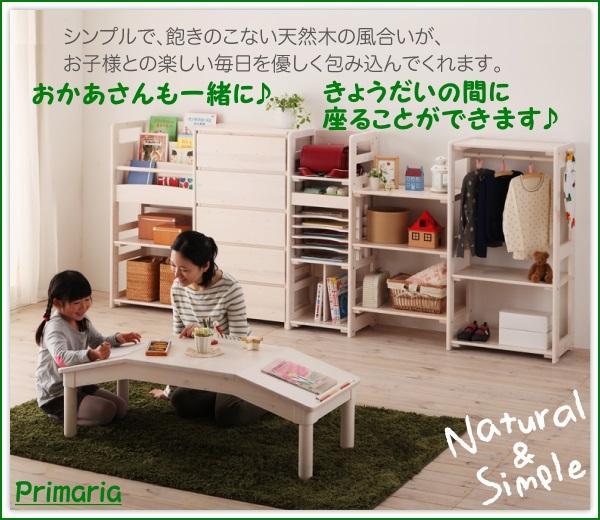 子供部屋に最適なお絵かきテーブル