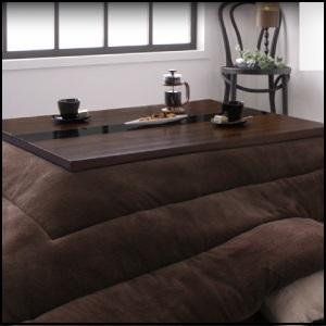 モカブラウンカラーのアーバンこたつテーブル布団