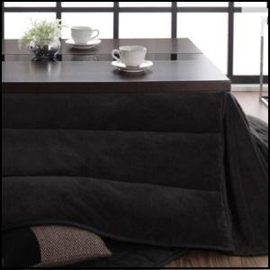 サイレントブラックのアーバンこたつテーブル布団
