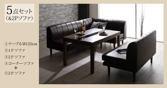 ソファとセットになったアーバンモダンこたつテーブル