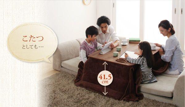 リビング及びダイニングテーブルとして家族で使うこたつテーブル