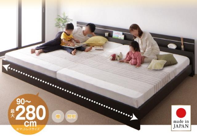 レッグタイプの連結ベッド