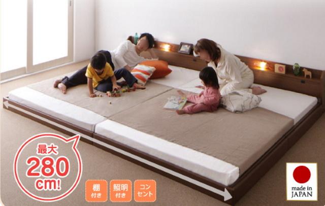 フロアタイプの連結ベッド