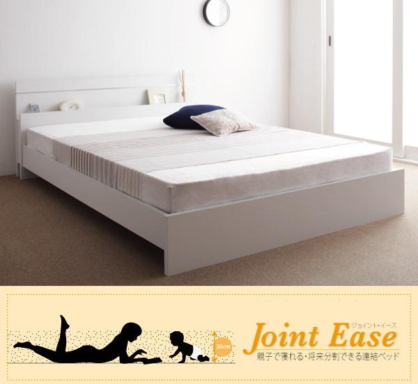 ほこりの舞いにくい床上30cm以上にマットレス上面がくるように設計